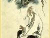 zhuangzi12